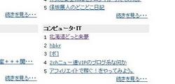 bh20060423_ranking02.jpg