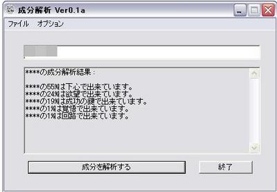 seibun_honmyou01.JPG