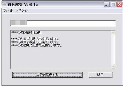seibun_honmyou02.JPG