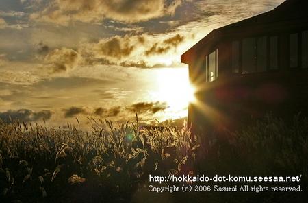 sunset of Ishikari beach.jpg